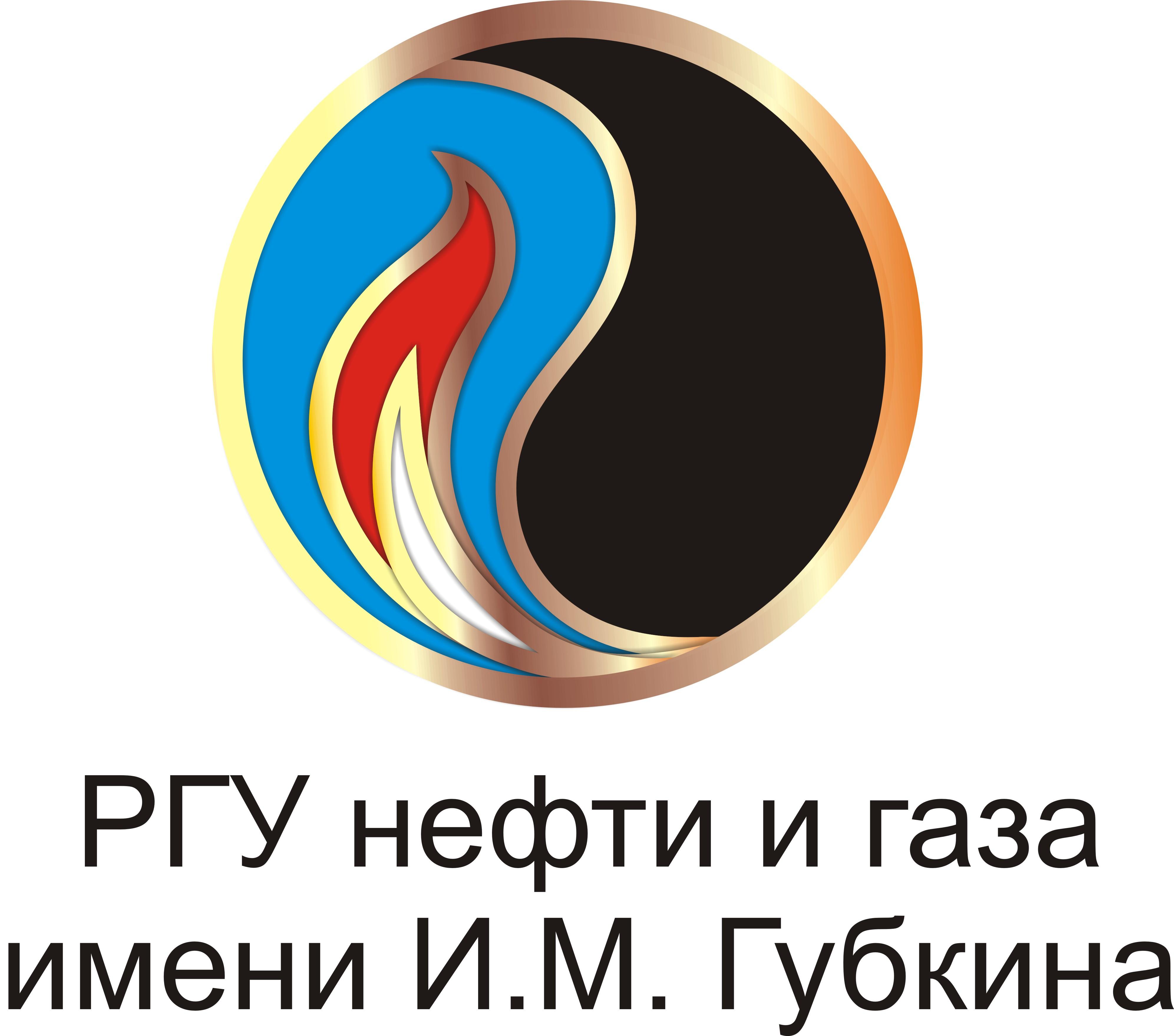 Управление вечернего и заочного образования | РГУ нефти и ...