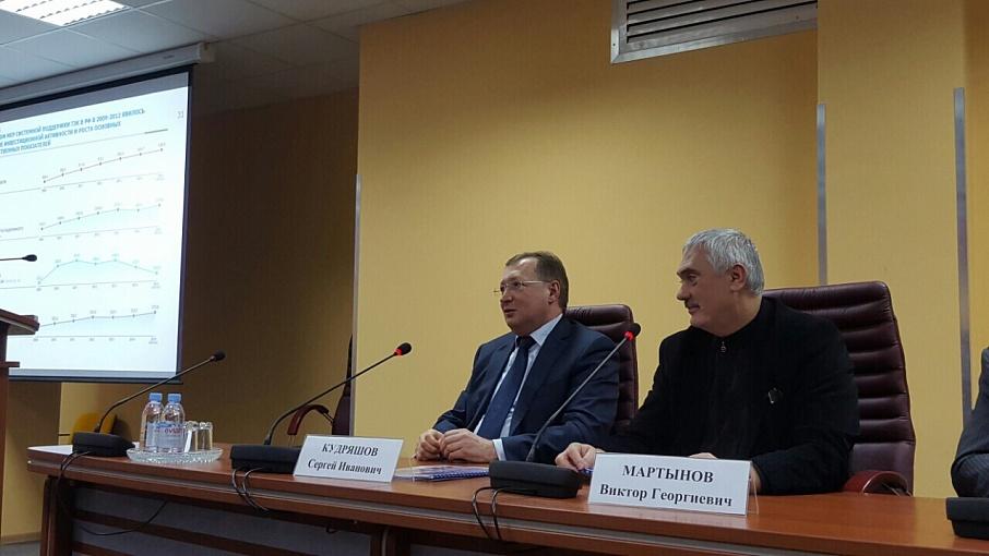 В РГУНиГ состоялась лекция генерального директора компании АО «Зарубежнефть»