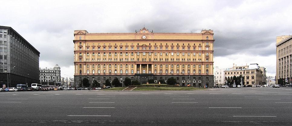 Губкинцы посетили музей ФСБ России