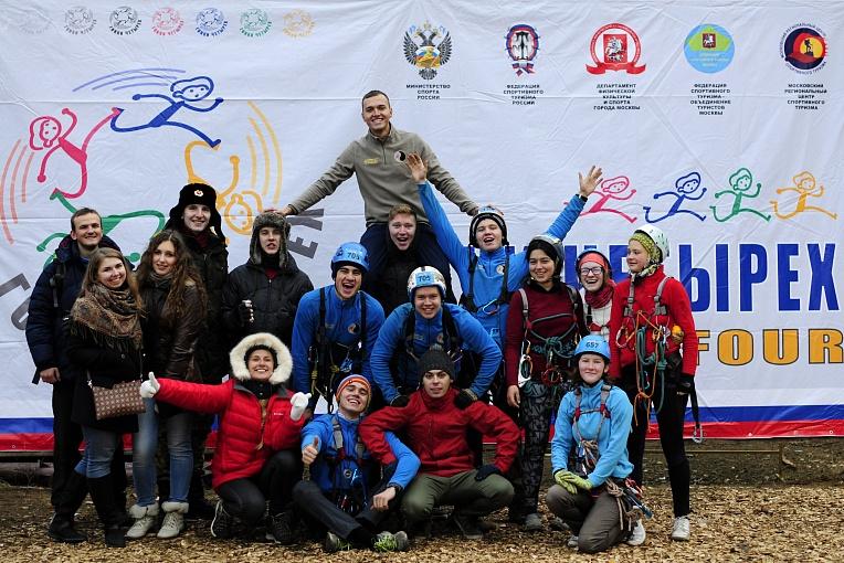 Губкинцы приняли участие в Гонках Четырех 2015