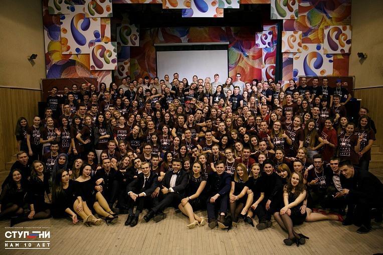 Губкинцы приняли участие во Всероссийском лагере-семинаре лидеров студенческого самоуправления