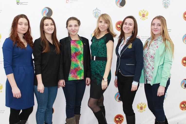 В Губкинском университете состоялся Всероссийский студенческий форум
