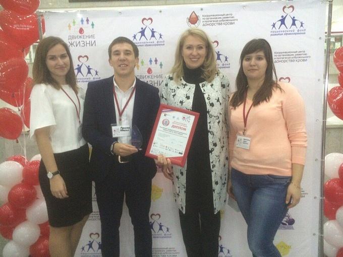 Губкинцы приняли участие в III форуме организаторов донорского движения