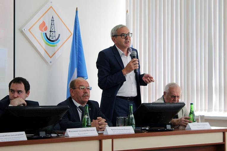 Губкинцы приняли участие в научно-практической конференции